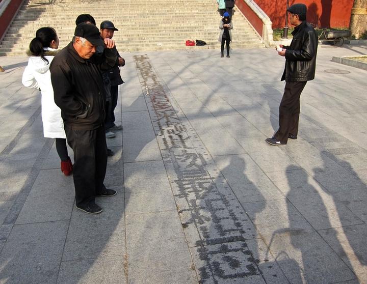 nicholas dispositif de calligraphie d'eau hanna design social revue de 09