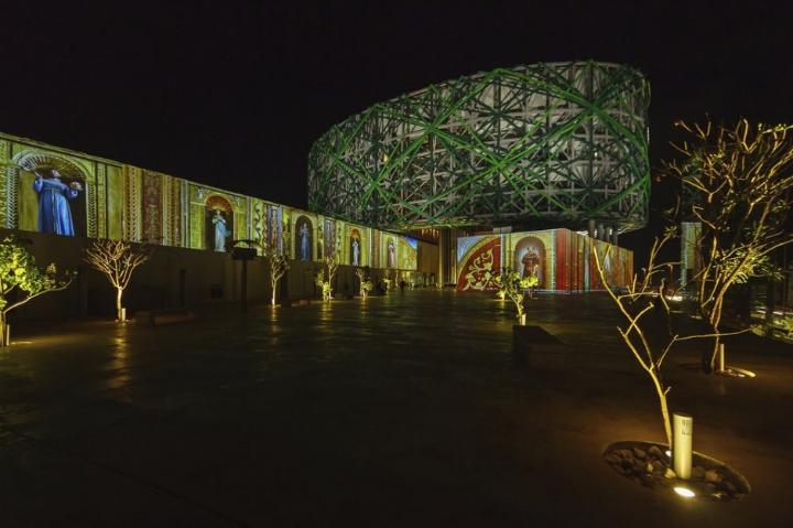 museu instalação multimídia xyz maia 14