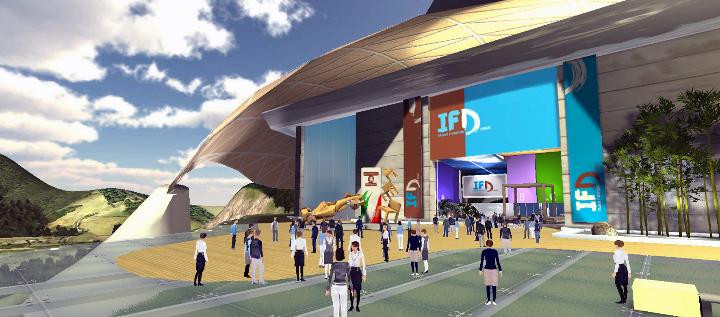 IFD furniture fair