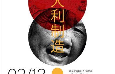 Εκθέσεις ιταλικης Grottaglie social design Magazine-04