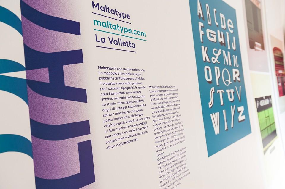 monster graphic design camp milan